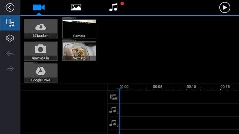 แอป Power Director + แอพตัดต่อวีดีโอ + App วีดิโอ + Video Editor