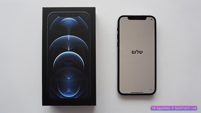 รีวิว iPhone 12