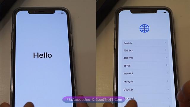 เปิดใช้ไอโฟนครั้งแรก